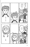 child exercises manga2