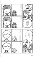 child exercises manga3