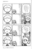 child exercises manga4